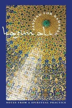 Fasting for Ramadan by Kazim Ali